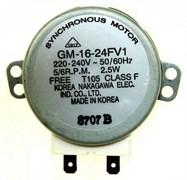 Мотор привода тарелки (220v) для микроволновой печи Ariston C00060046