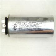 Конденсатор к кондиционеру Samsung 30uF 450V CBB65 2501-001236
