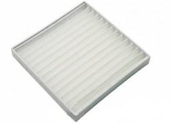 Фильтр HEPA мотора для пылесоса Samsung VC-CC700 DJ63-00029E
