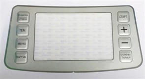 Накладка декоративная панели управления мультиварки Moulinex CE503132/87A SS-994534