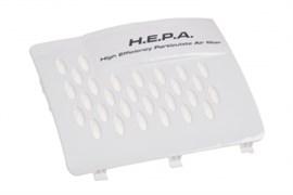 Крышка фильтра HEPA белая для пылесоса Zelmer 757522
