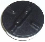 Горелка рассекатель малая с крышкой для варочной панели Electrolux 3577326121