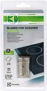Лезвия к скребку для чистки стеклокерамики Electrolux E6HUB102 902979540 (9029792323)