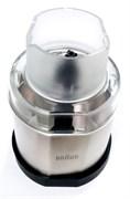 Насадка измельчитель для кофе и специй для блендера Braun AX22110032X
