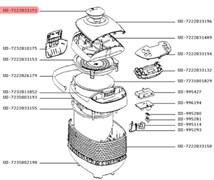 Клапан паровой мультиварки Tefal US-7222033151