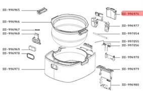 Контейнер для конденсата мультиварки Moulinex SS-996976