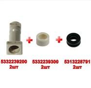 Ремонтный набор термоблока кофемашины Delonghi 5 мм 5532139700 5513227941