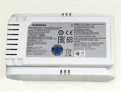 Аккумуляторная батарея для ручного пылесоса Samsung DJ96-00227A
