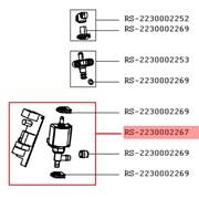 Помпа с платой управления RS-2230002267 для пылесоса пароочистителя Rowenta